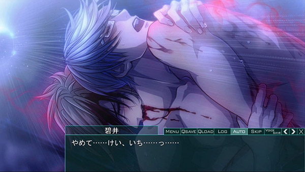 Omega Vampire (7)