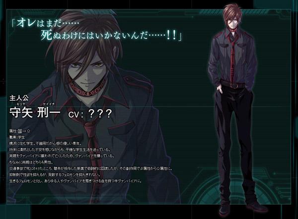 Omega Vampire (9)