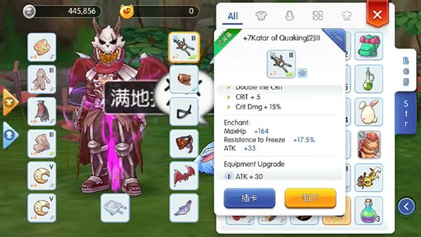 RO mobile ragnarok-m-eternal-love-android-iphone-1 (7)