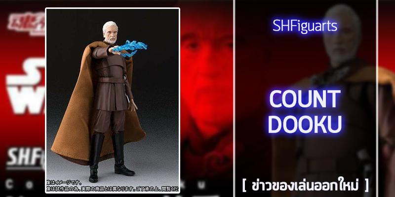 SHF-Count-Dooku (1)