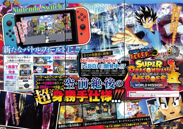 Super-Dragon-Ball-Heroes-World-Mission_Scan_10-17-18-600x423