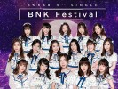 bnk-festival-general-election (1)