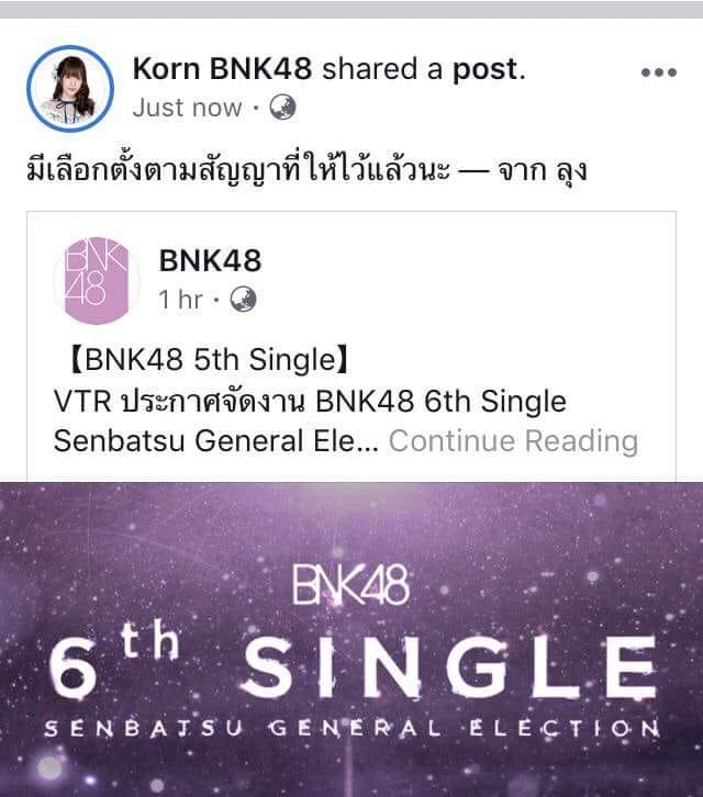 bnk-festival-general-election (8)