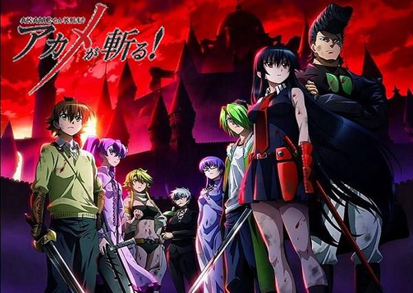 netflix-anime-series (12)