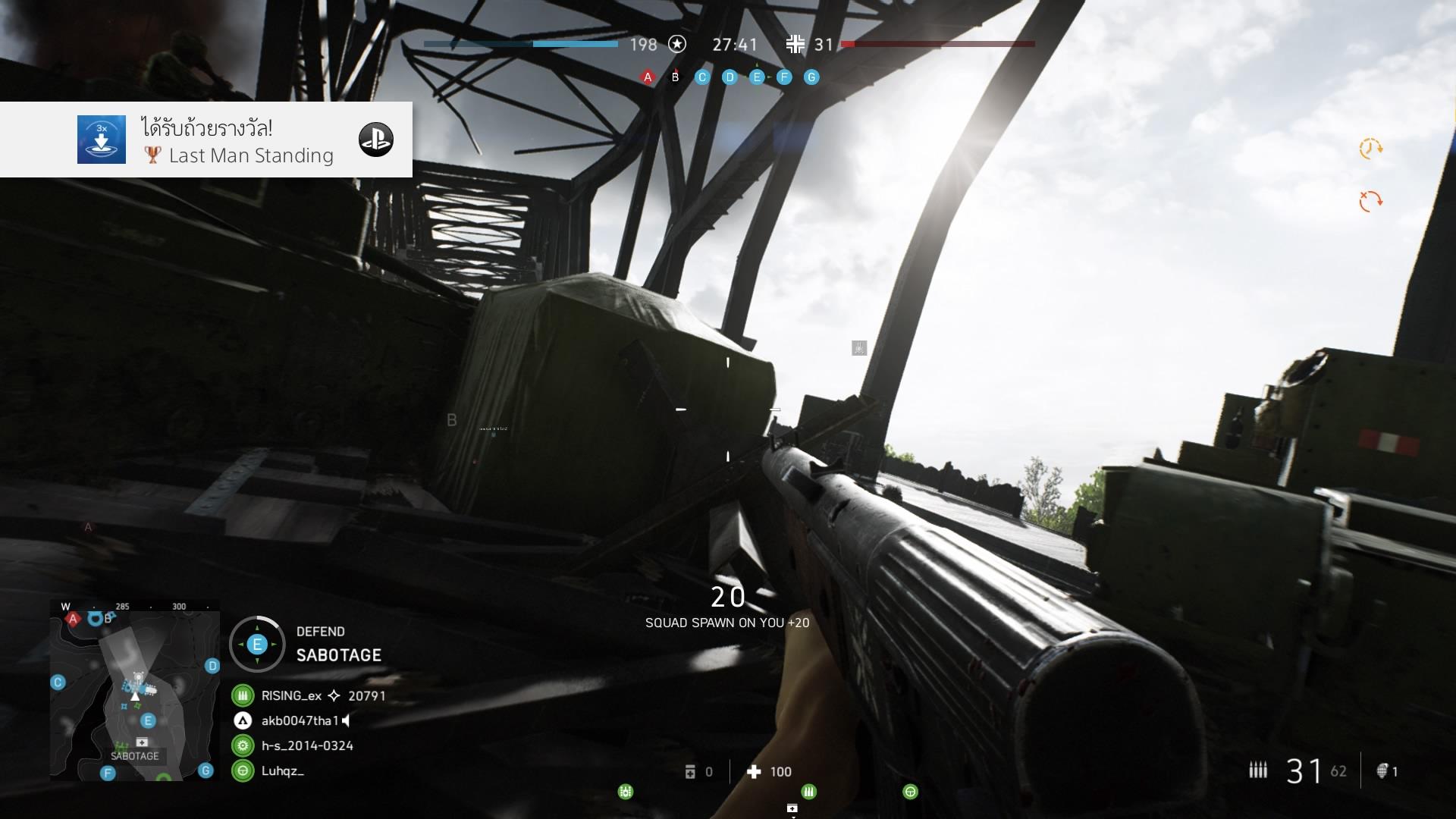 Battlefield™ V_20181122114240