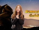 Bumblebee [Movie Cover Bnk48