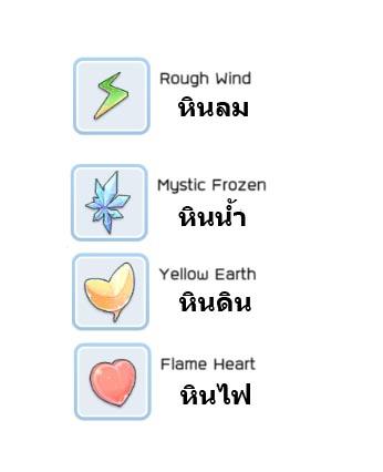 RO M Element (9)