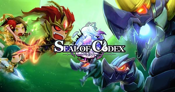 Seal-of-Codex (1)