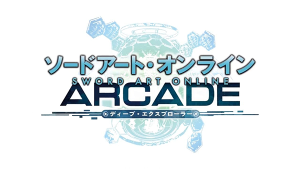 Sword Art Online Arcade_ Deep Explorer (1)