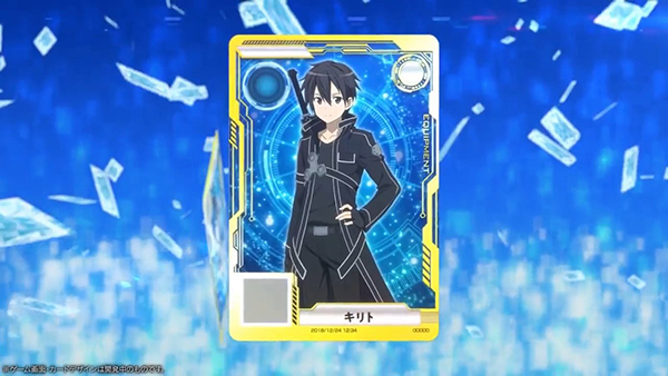 Sword Art Online Arcade_ Deep Explorer (3)
