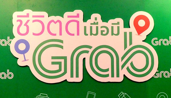 grab-appoints-bnk48-as-its-first-brand-ambassadors-in-thailand (1)
