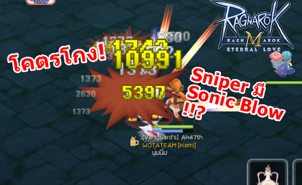 injustice-card-sonic-blow-hunter-ragnarok-mobile 10
