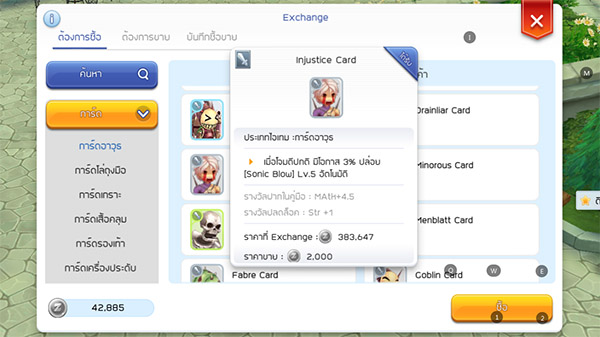 injustice-card-sonic-blow-hunter-ragnarok-mobile 9