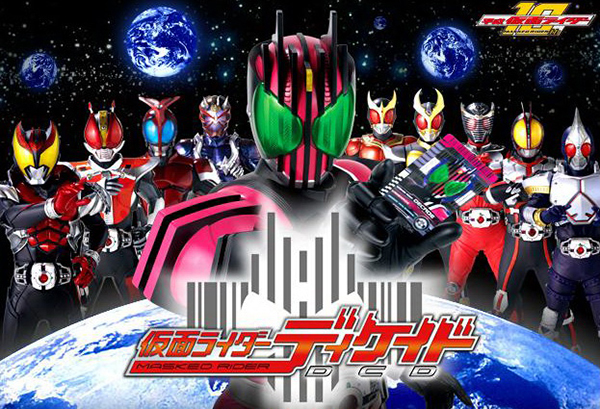 10-coolest-moment-kamen-rider-decade (2)