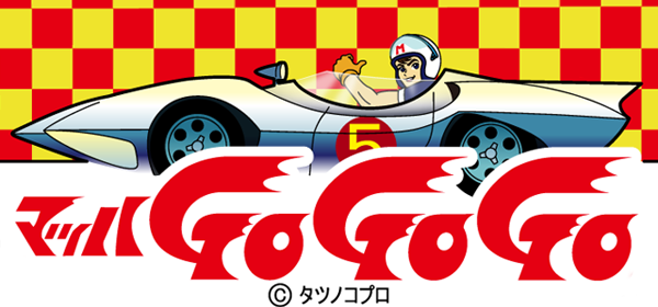 10-racer-form-japanese-animation (1)