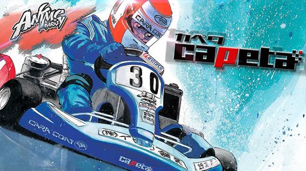 10-racer-form-japanese-animation (3)