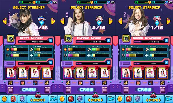 BNK48 Star Keeper BEGINNER Patch (4)