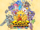 Chocobos-Mystery-Dungeon-Every-Buddy (1)