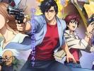 City Hunter the Movie Shinjuku Private Eyes (2)