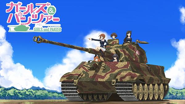 GIRLS-und-PANZER-Dream-Tank-Match (1)