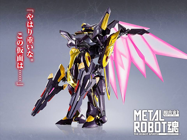 Metal-Robot-Lancelot-Albion-Zero (4)