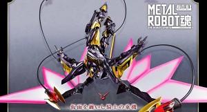 Metal-Robot-Lancelot-Albion-Zero (5) - Copy