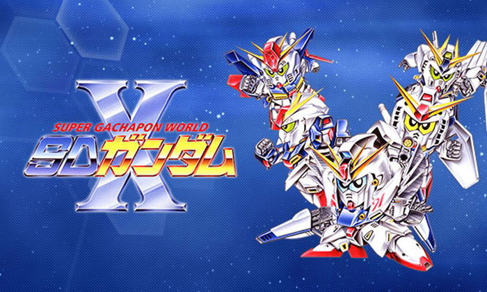 Super Gachapon World SD Gundam X (6)
