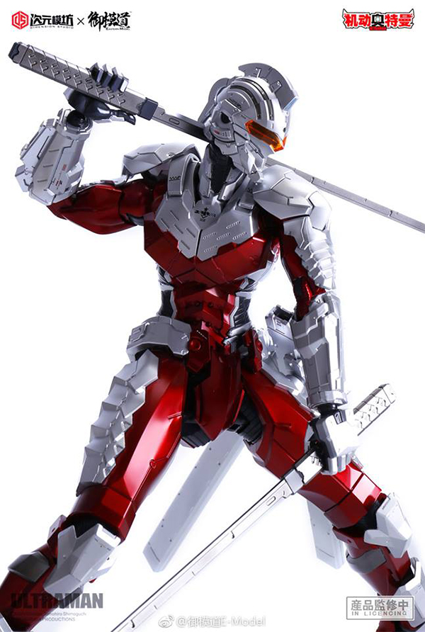 Ultraman-Seven-Suit (2)