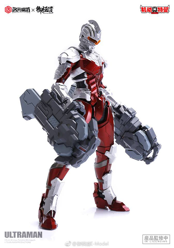 Ultraman-Seven-Suit (3)