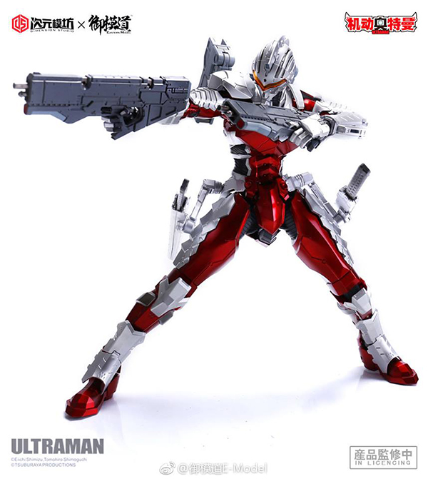Ultraman-Seven-Suit (4) - Copy