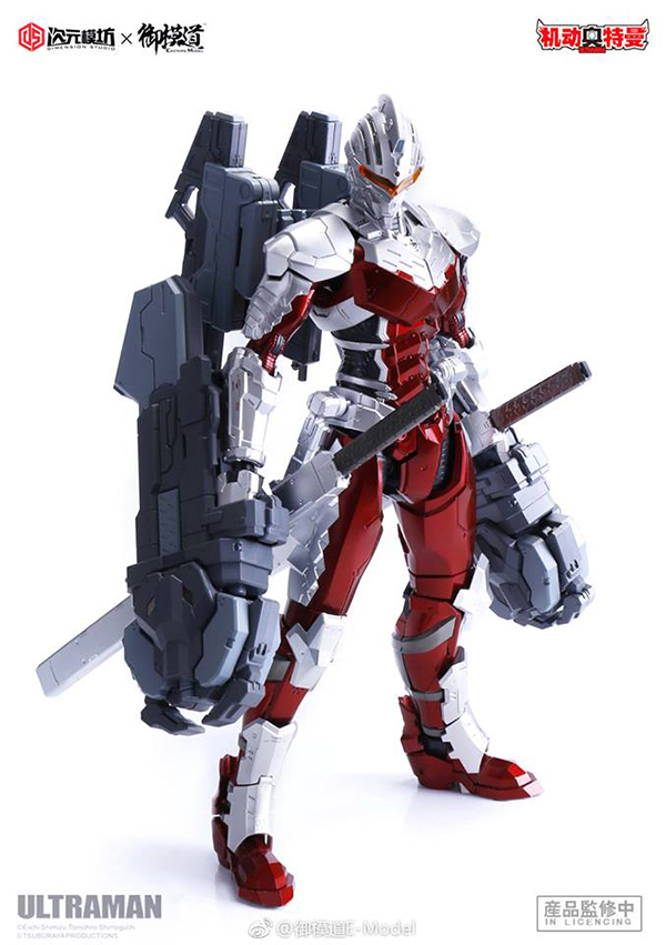 Ultraman-Seven-Suit (5)