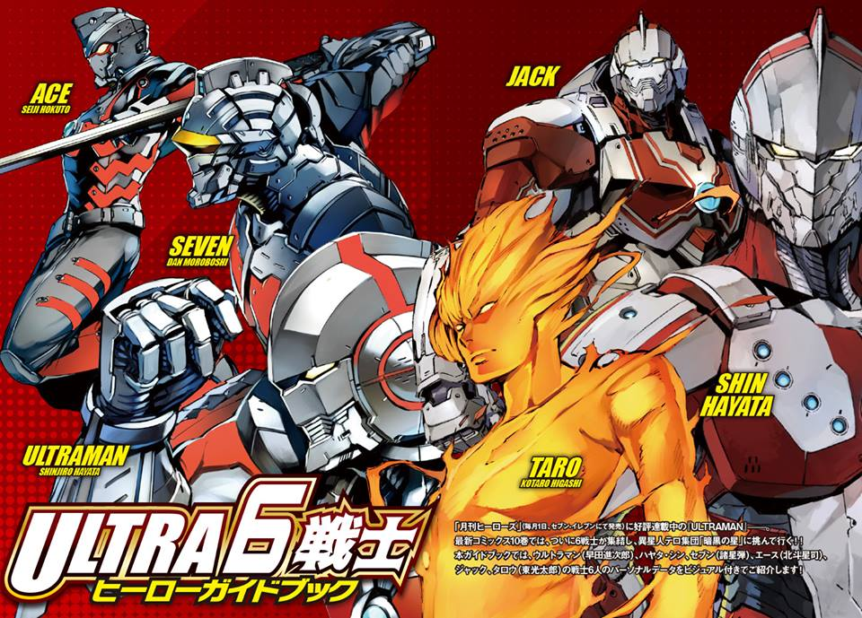 Ultraman-Seven-Suit (7)