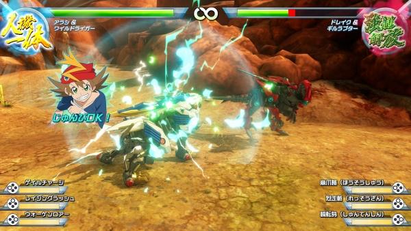 Zoids-Wild-King-of-Blast (4)
