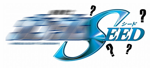 10-secret-trivia-of-gundam-seed (12)