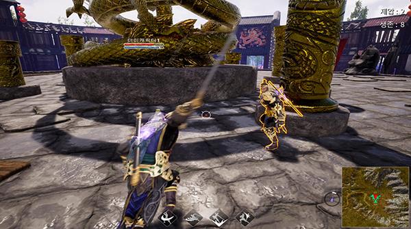 9Dragons_ Kung Fu Arena (18)