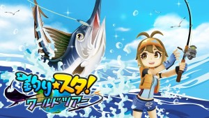 Fishing-Star-World-Tour_01-16-19