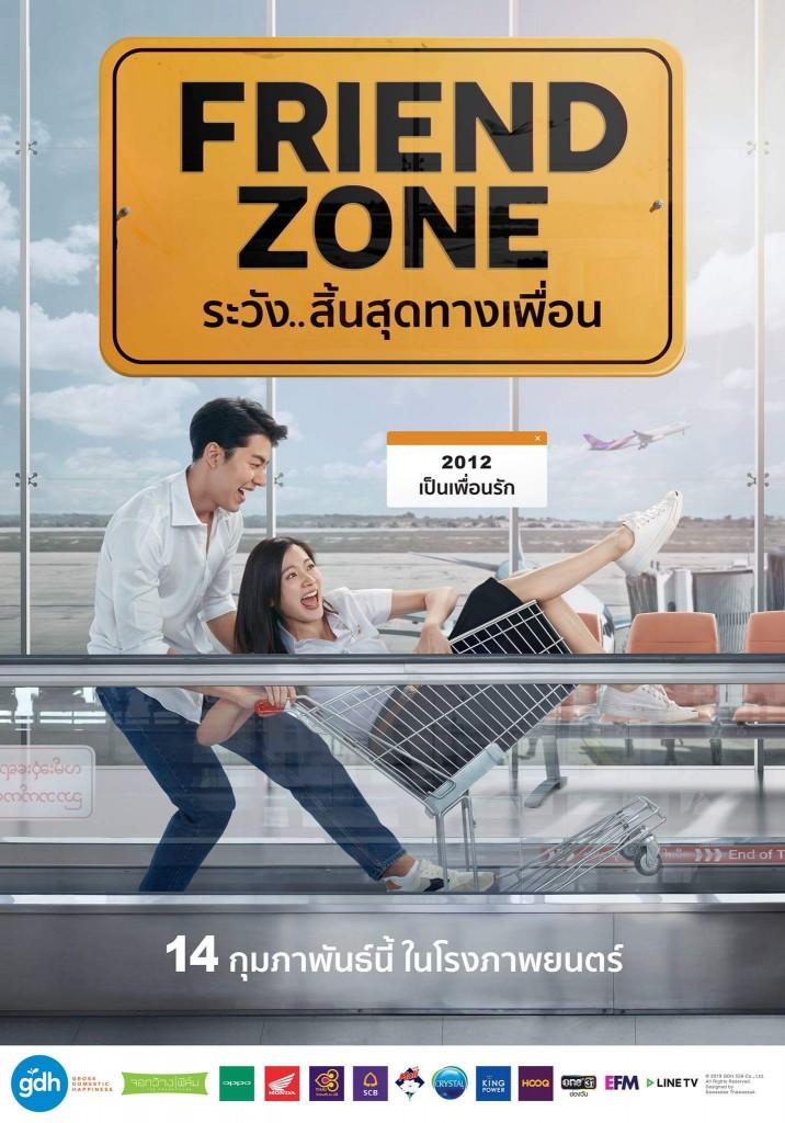 Friend-Zone (1)