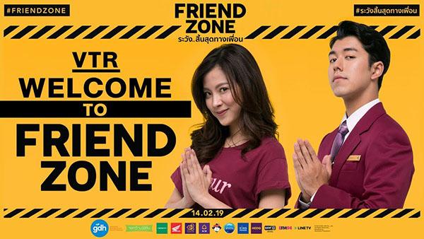 Friend-Zone (2)