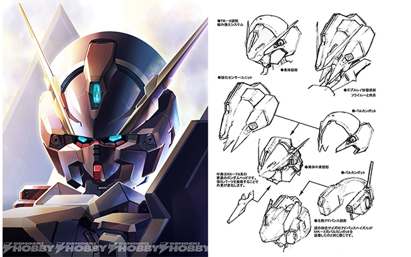 GundamAOZ-MS (14)