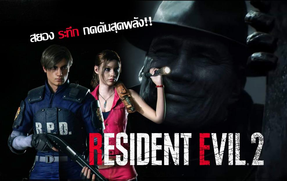 RE2 Remake Review25    copyป