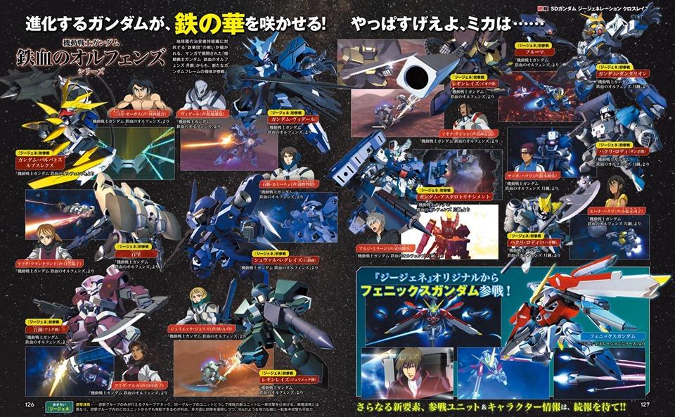 SD Gundam G Generation Cross Rays  Update (2)