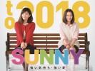 Sunny (1) - Copy