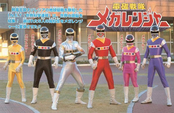 Super Minipla Denji Gattai Galaxy Mega & Multi Gattai Delta Mega Set (1)