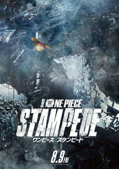 one_piece_stampede (2)