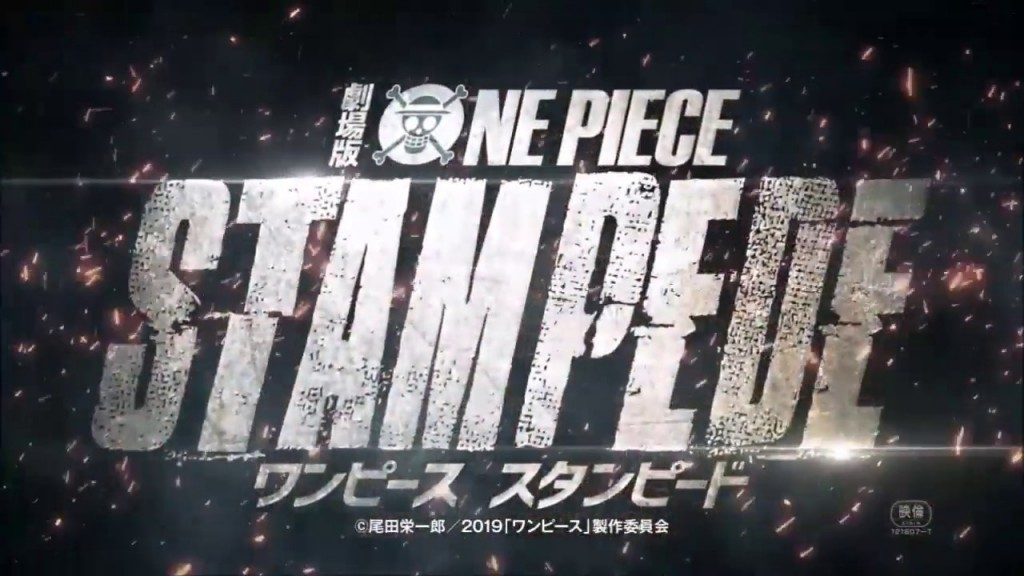 one_piece_stampede (4)