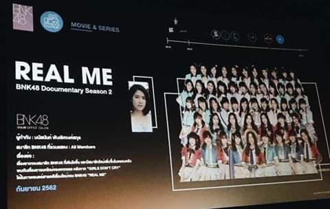 BNK48 REAL ME