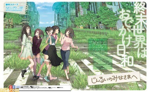 Jinrui-no-Minasame-he_Famitsu_02-12-19_001-600x371