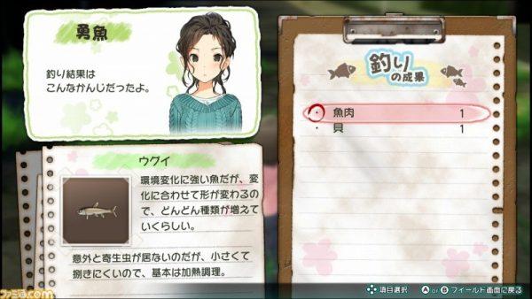 Jinrui-no-Minasame-he_Famitsu_02-12-19_003-600x338