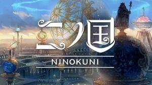 Ni-no-Kuni-Movie_2019_02-09-19_Top