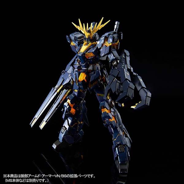 RG-Unicorn-Gundam-Banshee-VN-BS-Armor (3)